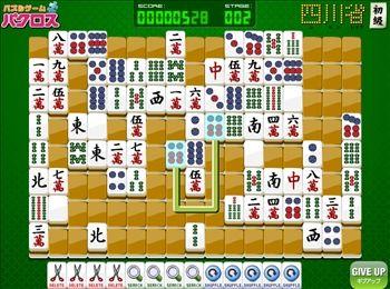 四川 省 上海 ゲーム 無料 ダウンロード