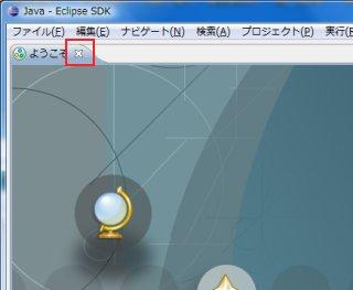 Eclipse画面00