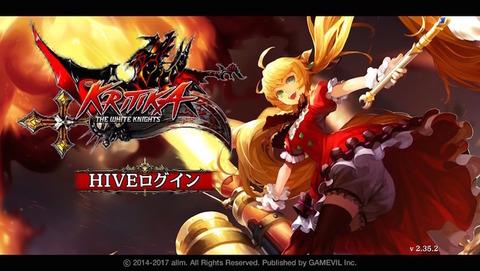 【クリティカ ~天上の騎士団~】アップデート(v2.35)の事前案内 : GAMEVIL Inc. 日本公式ブログ