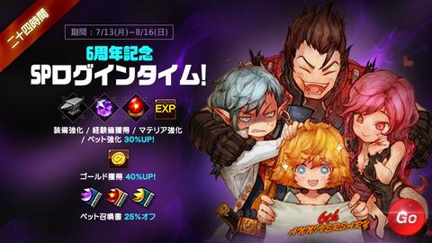 banner_800x450_jp