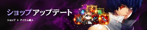 (소)180430_프로모션_jp