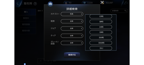 Screenshot_20180911-104201