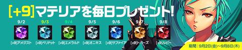 160831_jp