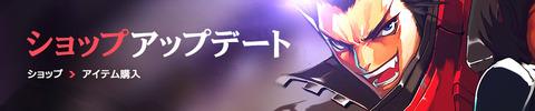 (소)180904_프로모션_jp