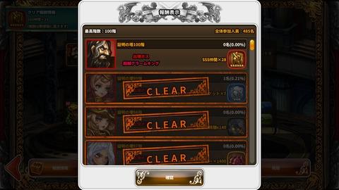 銀ちゃんZA1_4