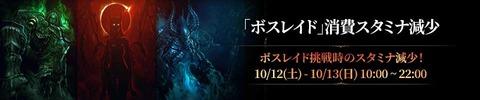 1013_jp