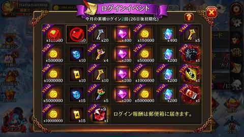 Screenshot_2016-12-06-15-19-27