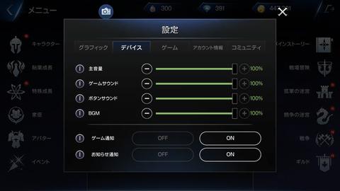 Screenshot_20180820-165629