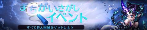 190325_DS_Matigai_960