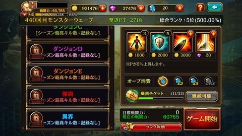 Screenshot_2015-09-14-18-10-55