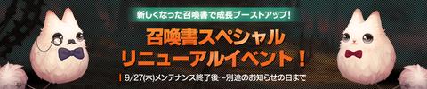 180921_a_960_jp
