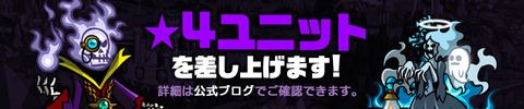 161014_4_jp