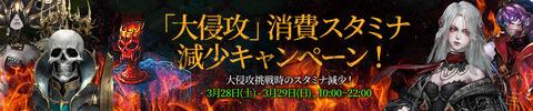 0329_jp