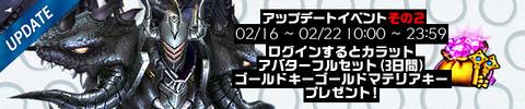960_0212_UDEvent2_jp