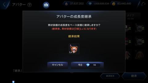 Screenshot_20181114-143527