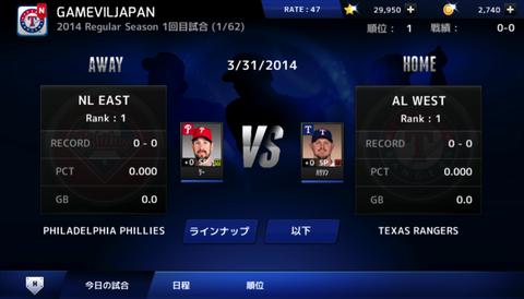 MLB_image5