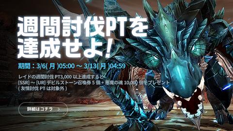 raid_800_ja