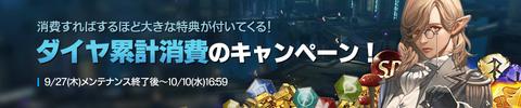 180921_b_960_jp