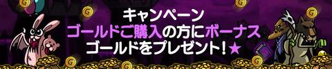 161014_g_jp