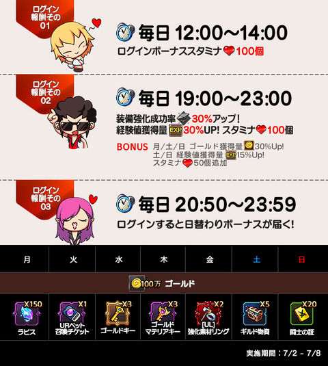 (NEW)핫타임_180620_jp