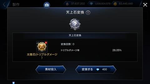 Screenshot_20181114-144853