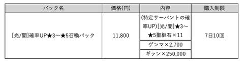 スクリーンショット 2019-09-03 12.58.02