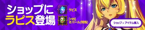 (소)170314_프로모션_jp