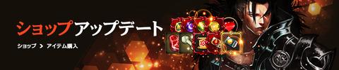 (소)180104_프로모션_jp