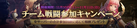 181101_team_960x200