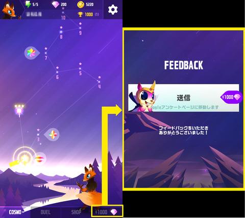 20180319_045046000_iOS