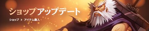 (소)180801_프로모션_jp
