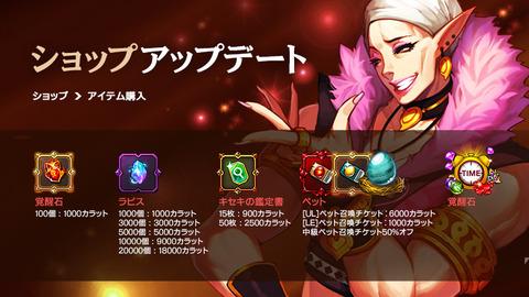 (대)180510_프로모션_jp