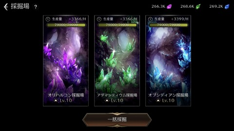 S__33996809
