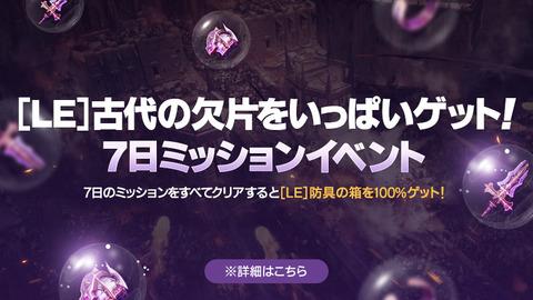 mission_big