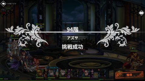 銀ちゃんZA1_2