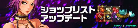 (소)170307_상점품목_jp