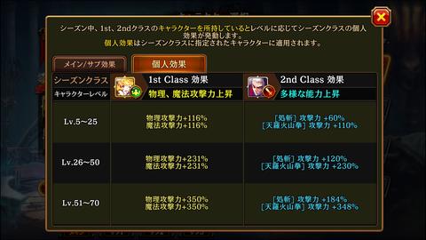 Screenshot_2018-11-29-16-17-30