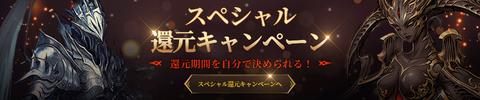 s_jp_20190524