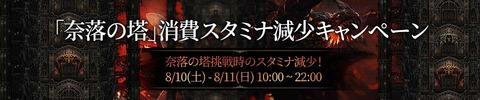jp (12)