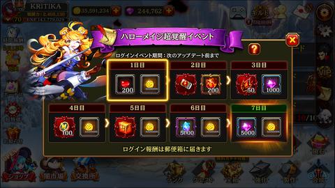 Screenshot_2018-11-23-10-22-45