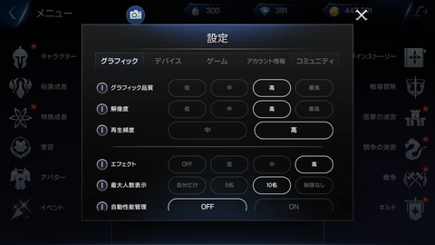 Screenshot_20180820-165623