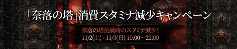 1102_jp