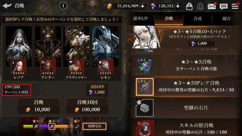 Screenshot_20190930-115648(2)