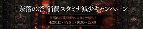 jp (4)