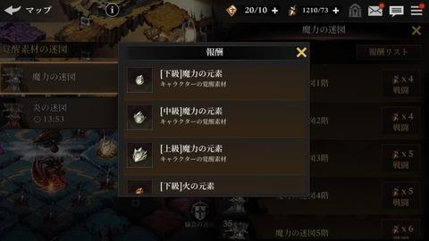 S__34914318