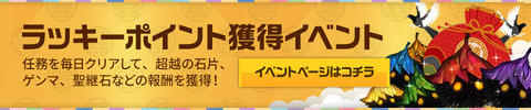 960x200_jp
