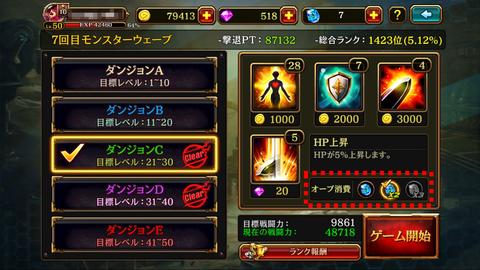kt_jp_0819_003