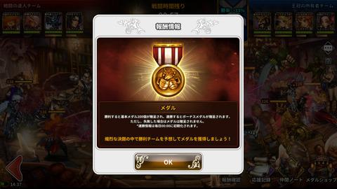 20180709_053721000_iOS