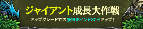 jya_jp