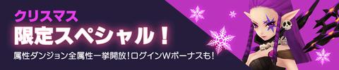 cm_s_jp